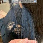 髪質改善×インナーカラー