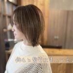 癖毛と髪質改善ヘアエステ